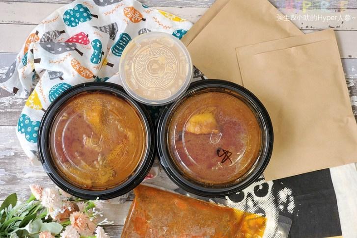 51274616909 d2dfce8386 c - 重口味馬來西亞風味咖哩,小陳故事多的咖哩還有附上奶油烤餅很速配!