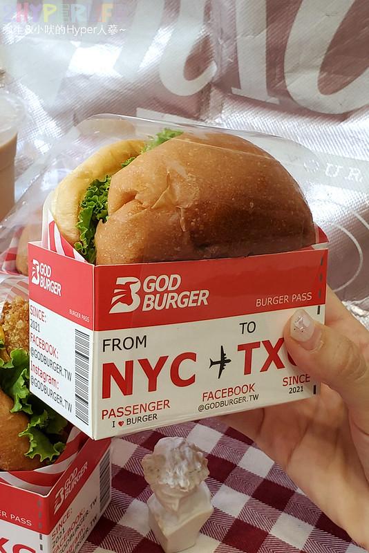 51293521628 105f3e7ffc c - 一中商圈有點潮的美式漢堡店~GOD BURGER 很堡,紅白配色外觀吸睛!