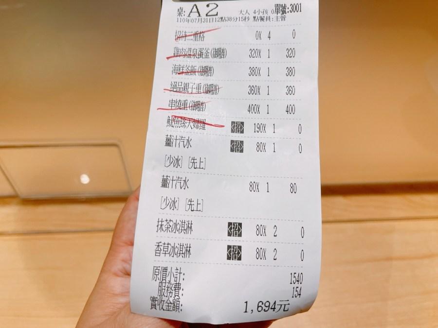 [中壢美食]鳥丈爐端燒|大江購物中心裡面炭火燒烤原食炭魂美味日式串燒特色定食 @VIVIYU小世界