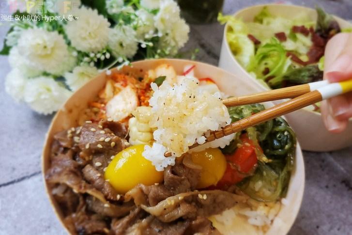 51366482441 2e52c7dc34 c - 燒肉便當附沙拉和冷泡茶,一頭牛日式燒肉的防疫丼飯到店自取還打八折!