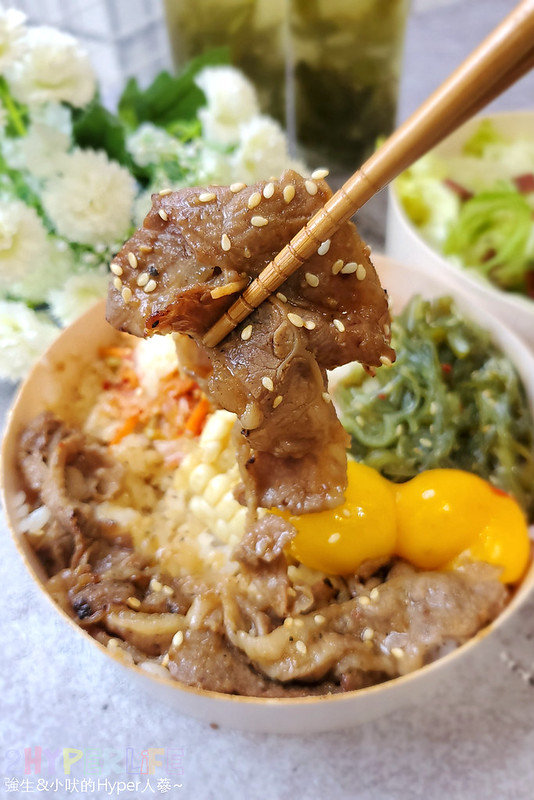 51366482476 0194ac7e65 c - 燒肉便當附沙拉和冷泡茶,一頭牛日式燒肉的防疫丼飯到店自取還打八折!