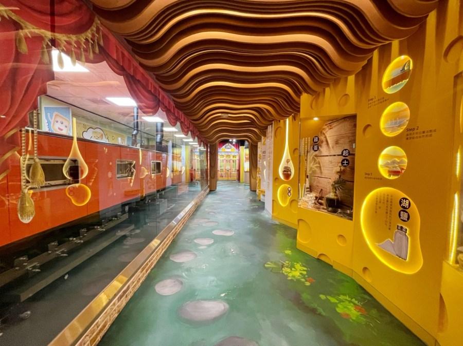 [台中旅遊]伊莎貝爾-數位烘焙體驗館|大雅免費景點~互動式設計觀光工廠.DIY體驗.伴手禮購買 @VIVIYU小世界