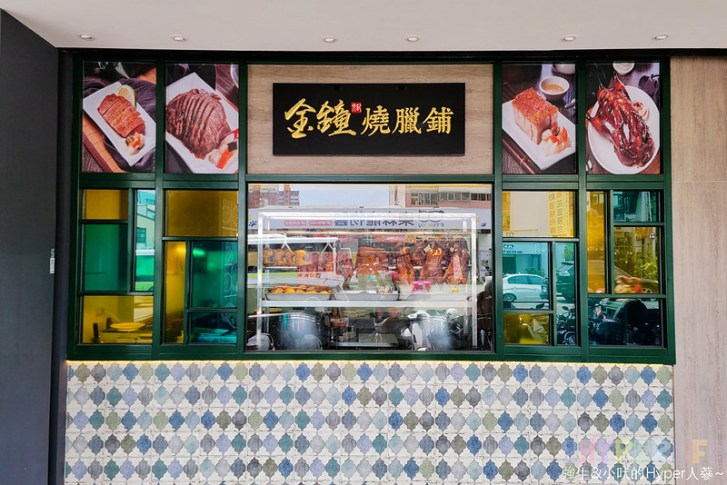 51401819869 74cc7a9361 c - 每次經過人潮都滿滿的港式料理,銅鑼灣文記港式餐廳每隔壁就有停車場很方便~