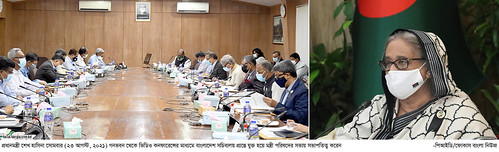 23-08-21-Cabinet Meeting_PM-4