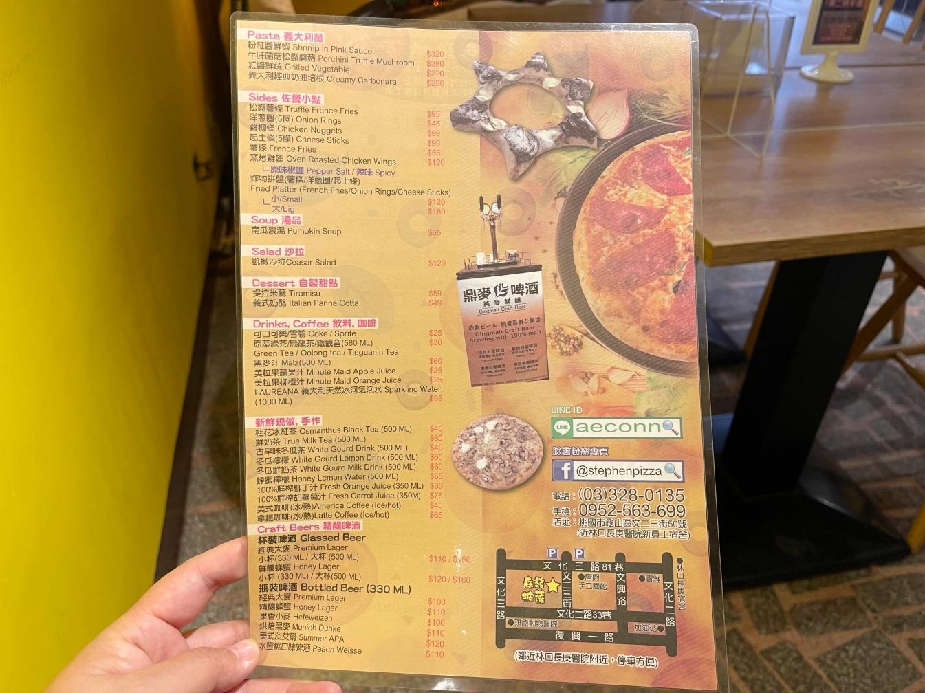 [龜山美食]森發披薩 Stephen Pizza|長庚醫院附近北義薄脆12吋大披薩寵物友善•親子友善義式餐廳 @VIVIYU小世界