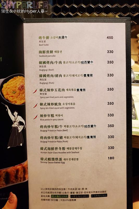 51494115087 3a81b6a51f c - 豆腐村│六種小菜無限續,再搭分享餐可以吃很飽!來大遠百逛街想覓食的韓式好選擇~