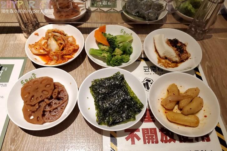 51495624034 e69f95a70c c - 豆腐村│六種小菜無限續,再搭分享餐可以吃很飽!來大遠百逛街想覓食的韓式好選擇~