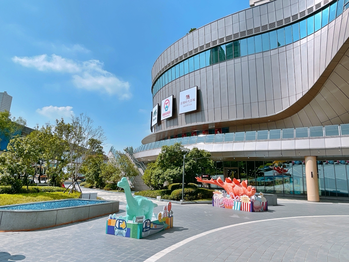 [青埔購物]Global Mall 環球桃園 A19 鄰近桃園棒球場~最新亮點三麗鷗玻璃屋、百貨最大攀岩館(實拍搶先看) @VIVIYU小世界