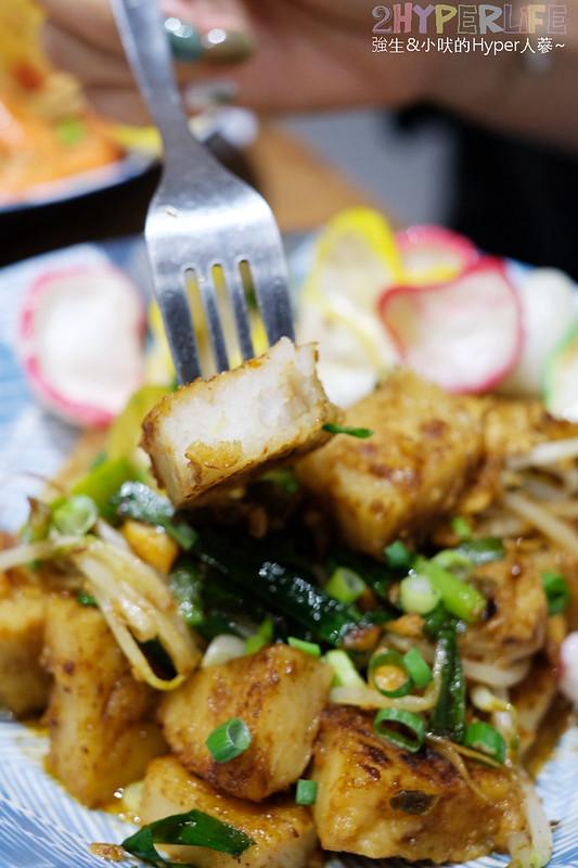 51550107483 b62533d3a7 c - 熱血採訪│台中印尼炒粿條這裡吃!在胖子哈利也能吃到東南亞小吃!