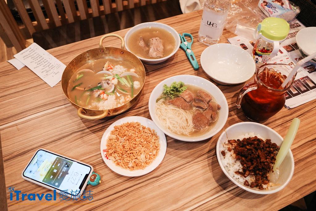 曼谷美食推薦 老街肉骨茶Old Street Bak Kut Teh (1)