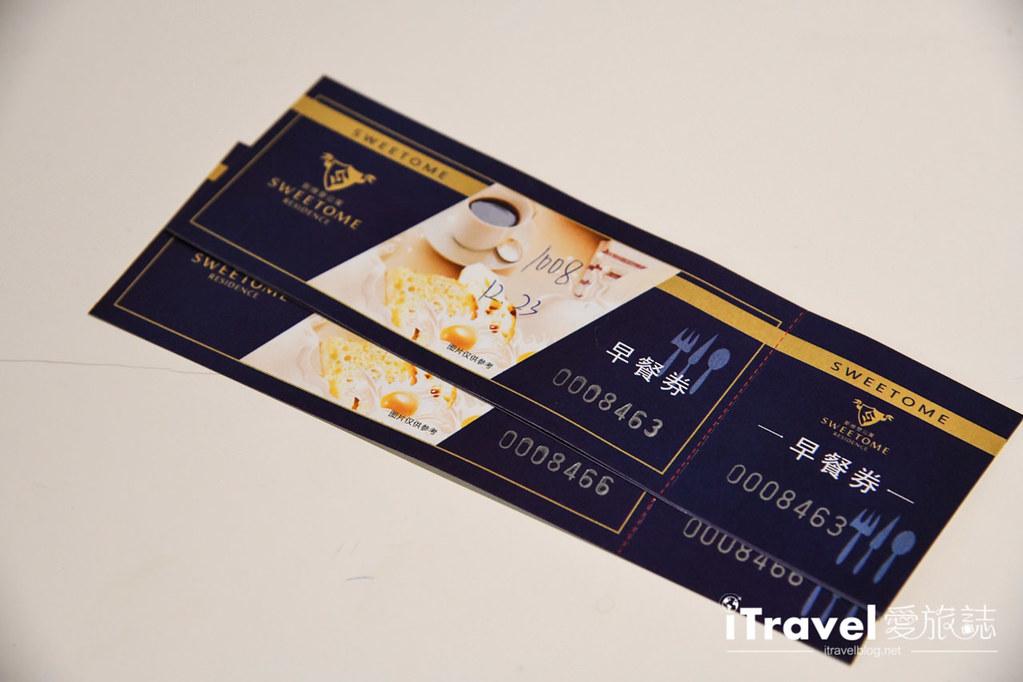 上海斯維登精品公寓 Shanghai Sweetome Boutique Apartment (40)