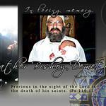 القمص بيشوي القمص ديمترى - القمص بيشوي ديمترى - كاهن كنيسة السيدة العذراء مريم بإيست برونزويك - نيوجيرسى - أمريكا (10)