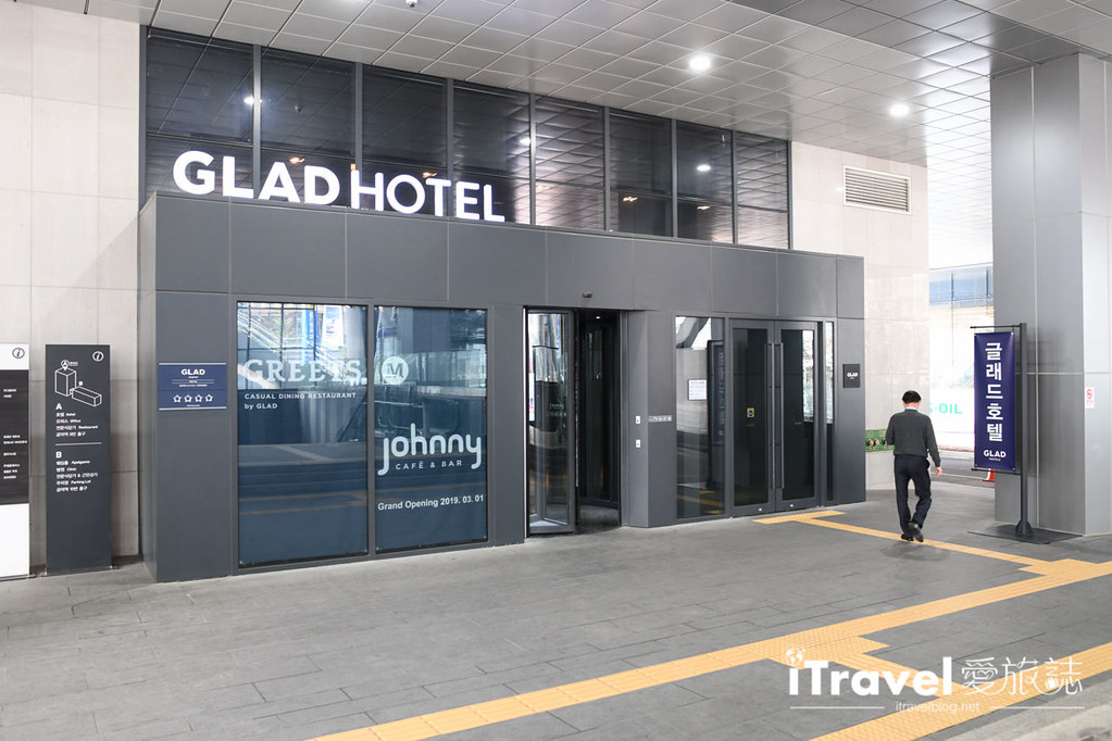 首爾飯店推薦 GLAD Mapo Hotel Seoul (6)