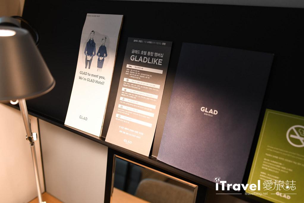 首爾飯店推薦 GLAD Mapo Hotel Seoul (33)