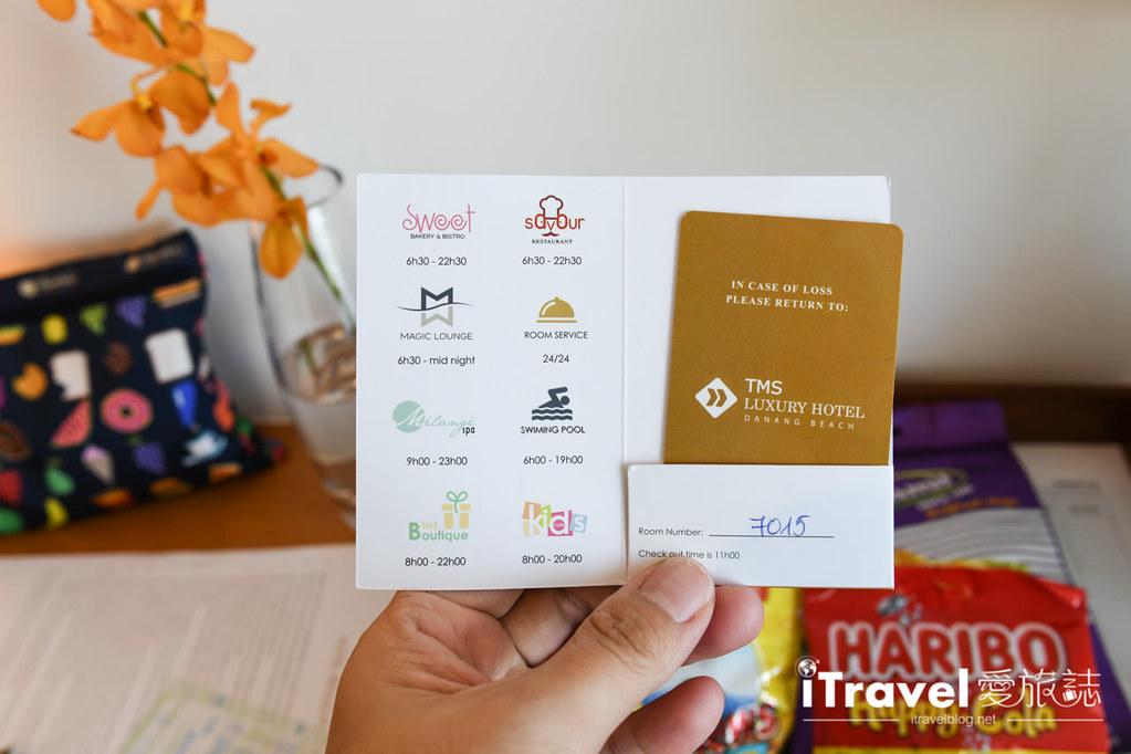 TMS峴港海灘飯店 TMS Hotel Da Nang Beach (38)