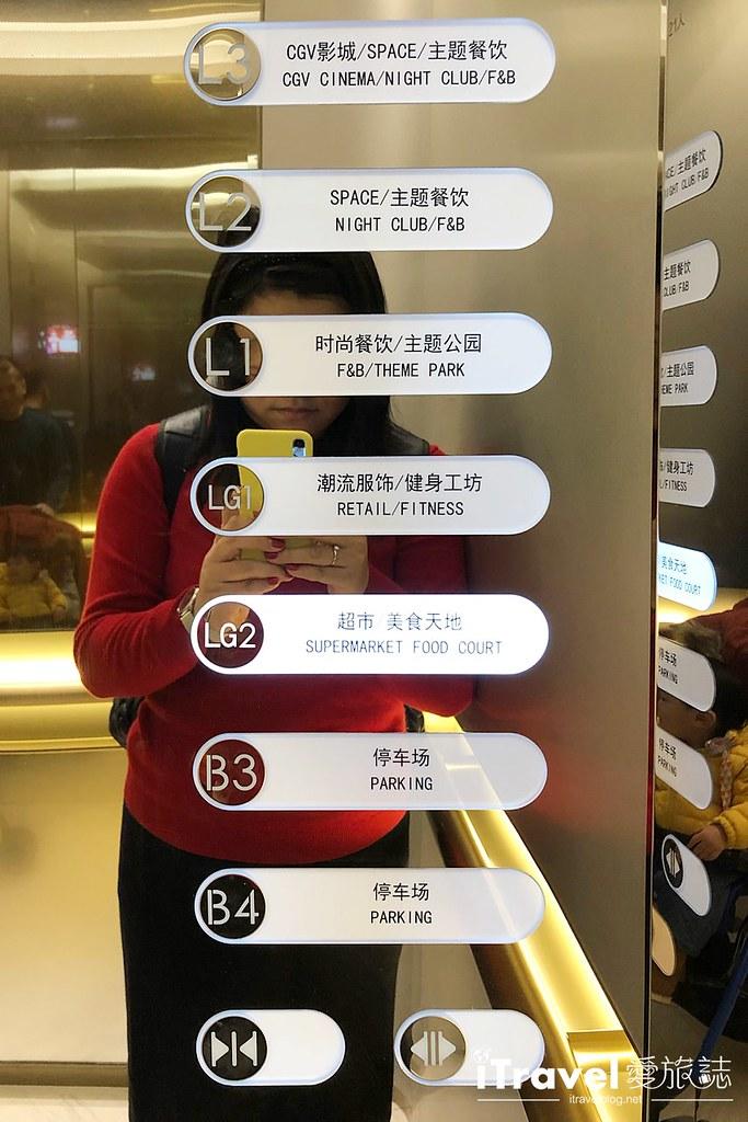 上海外灘W酒店 W Shanghai - The Bund (93)