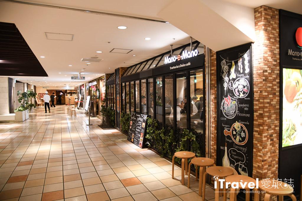東京美食餐廳 La Bodega Parrilla (6)