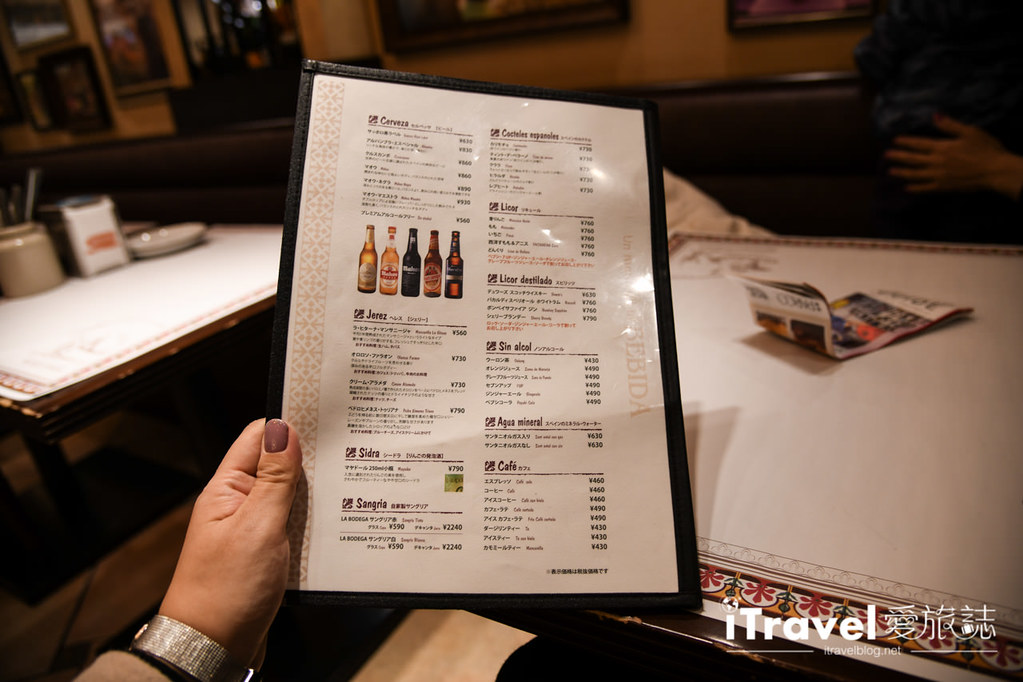 東京美食餐廳 La Bodega Parrilla (10)
