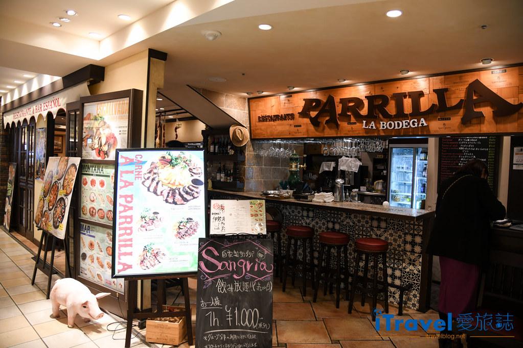東京美食餐廳 La Bodega Parrilla (1)