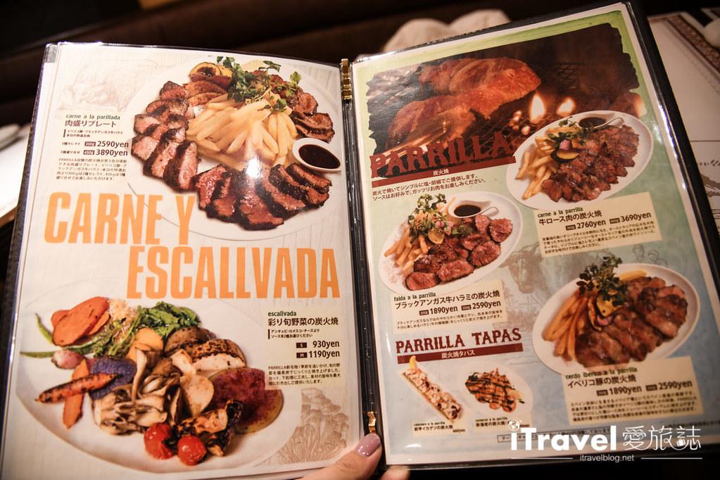 東京美食餐廳 La Bodega Parrilla (13)