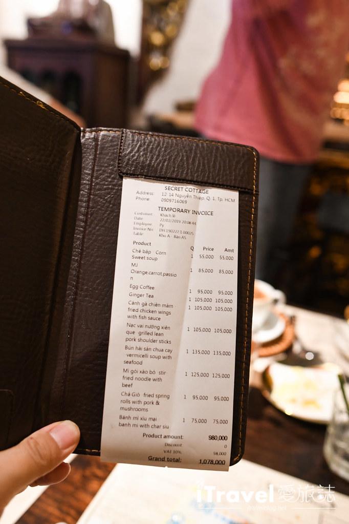 胡志明市餐廳 Secret Cottage Cafe & Dining (54)