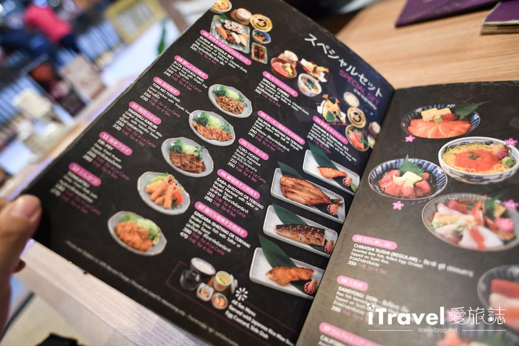 清邁美食餐廳 FUMI Japanese Cuisine (13)
