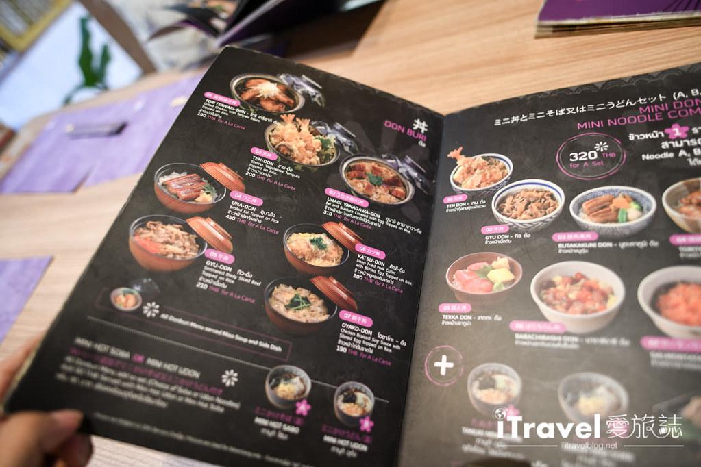 清邁美食餐廳 FUMI Japanese Cuisine (14)