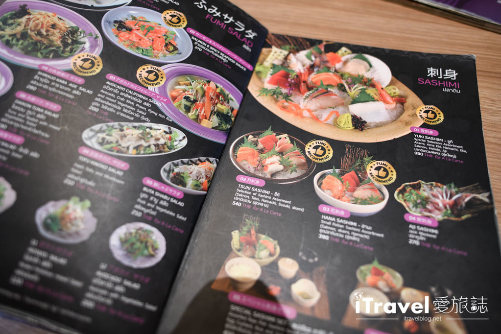 清邁美食餐廳 FUMI Japanese Cuisine (12)