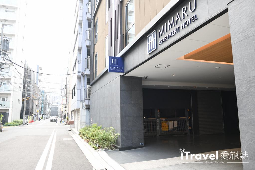 美滿如家飯店東京八丁堀 MIMARU TOKYO HATCHOBORI (4)