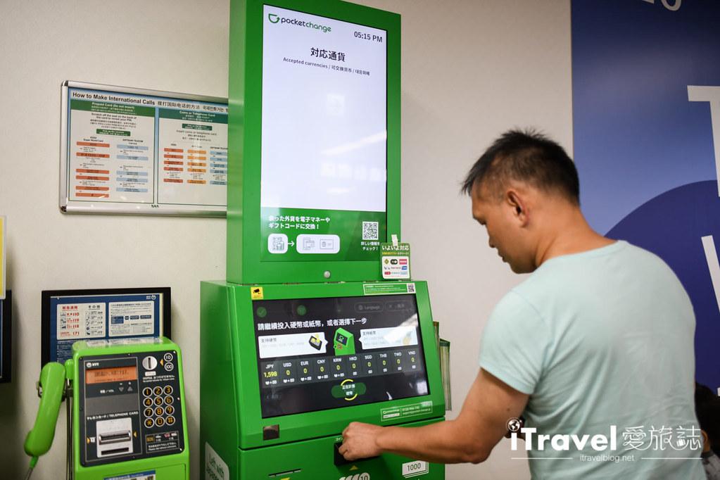 日幣零錢儲值機 Pocket Change (11)