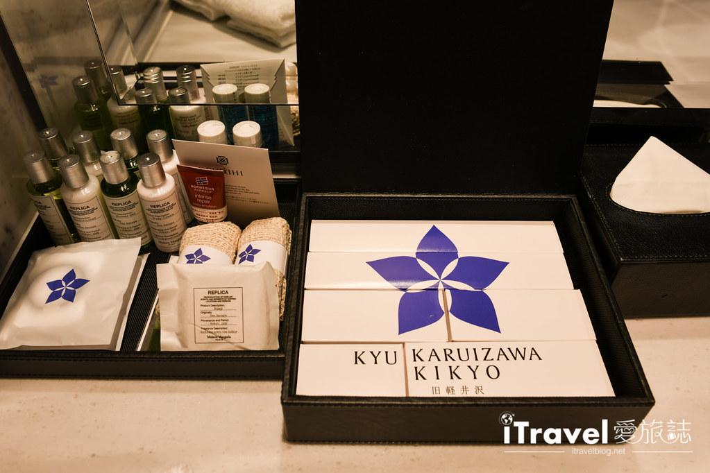 舊輕井澤桔梗希爾頓飯店 Kyukaruizawa Kikyo Curio Collection by Hilton (42)