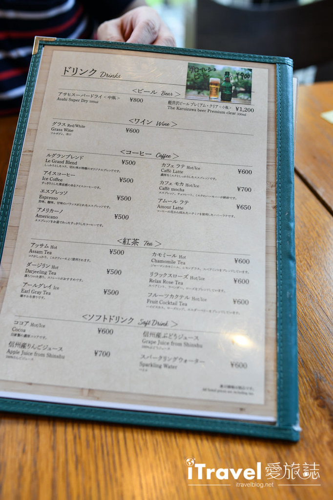 輕井澤大飯店&度假村 Le Grand Karuizawa Hotel & Resort (73)
