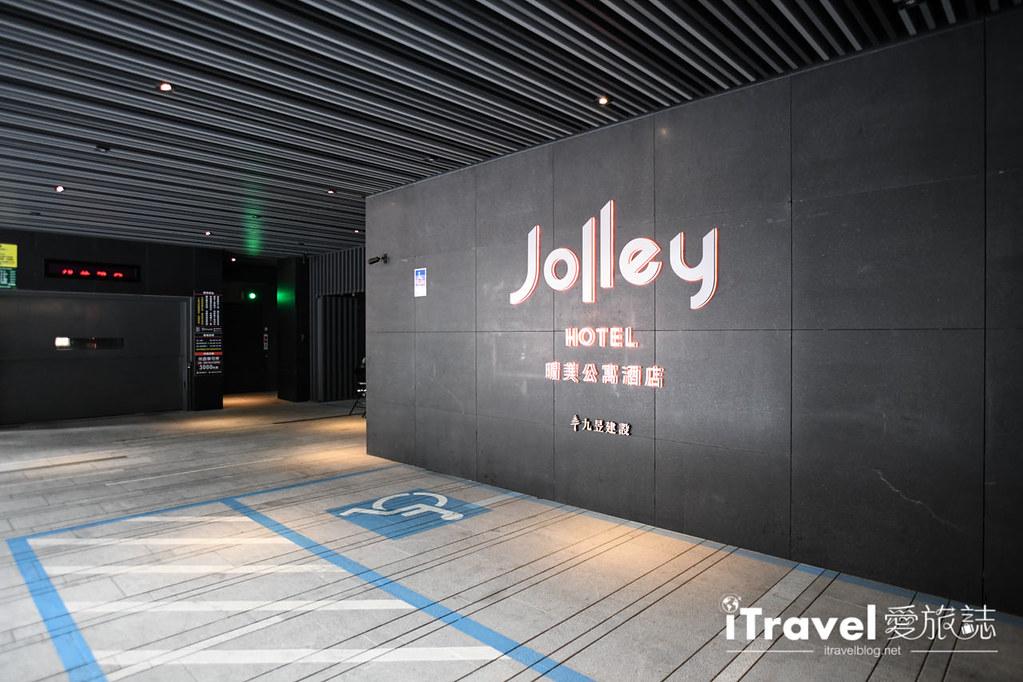 晴美公寓酒店 Jolley Hotel (6)
