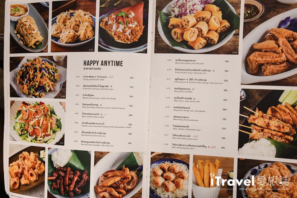 曼谷美食餐廳 Kub Kao Kub Pla (7)