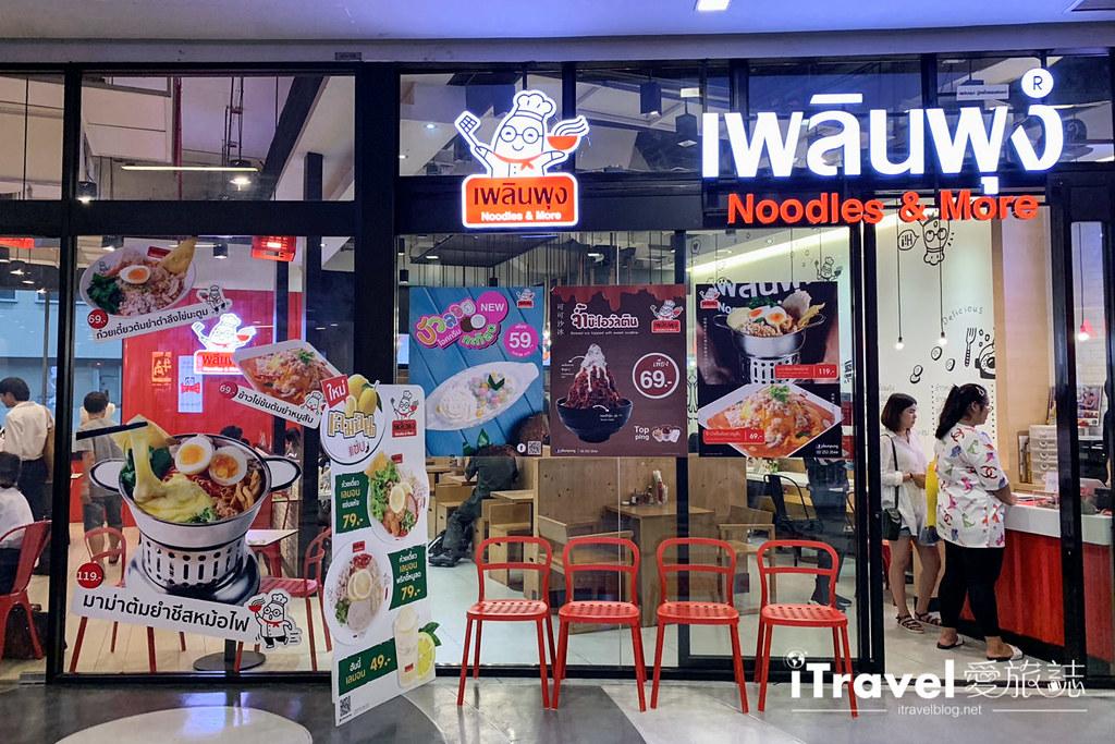 曼谷百貨商場 Siam Square One (59)