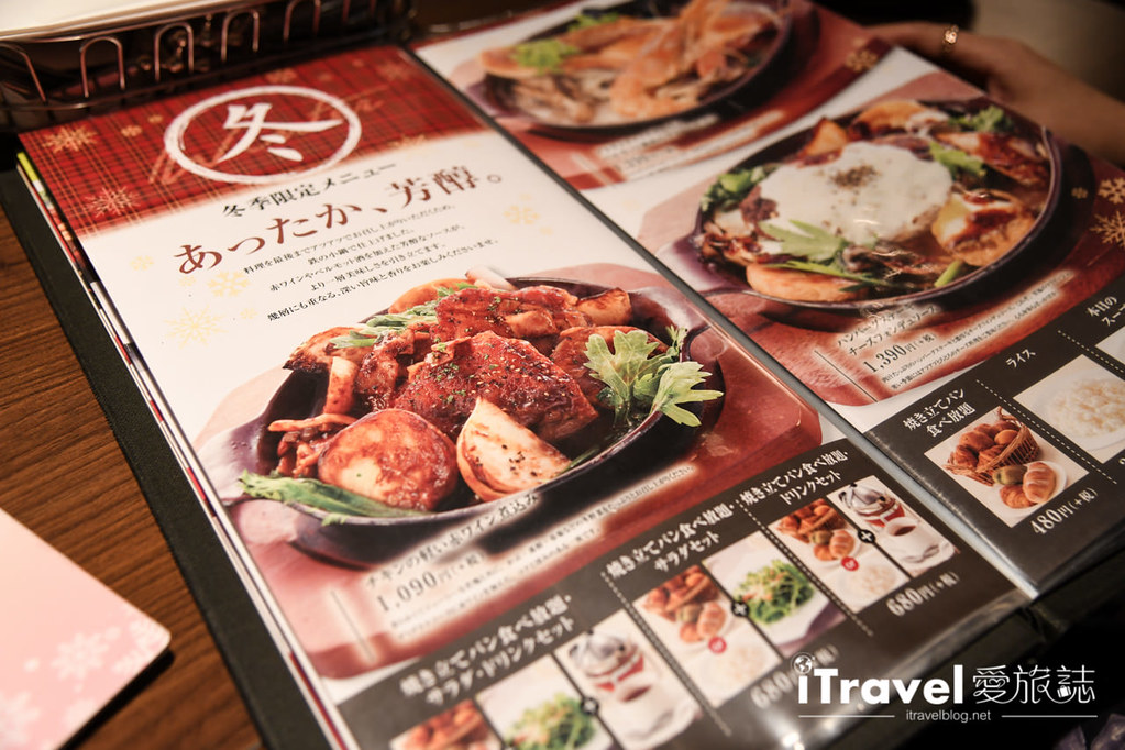 橫濱美食餐廳 Bakery Restaurant Saint Marc (12)