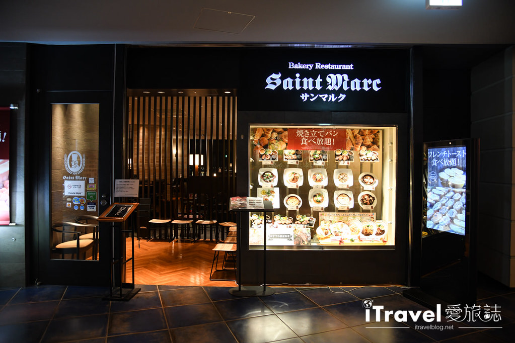 橫濱美食餐廳 Bakery Restaurant Saint Marc (3)