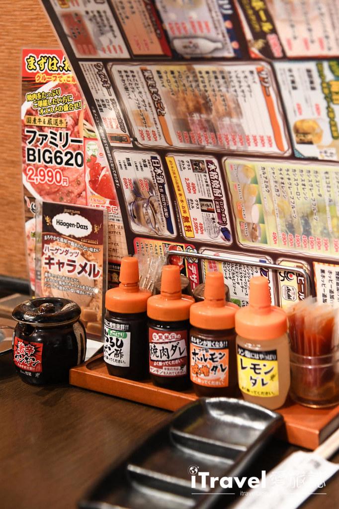 日本連鎖燒肉店 牛繁 (3)