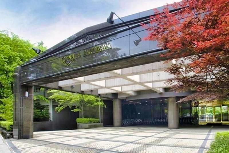 Hotel Cypress Karuizawa 1