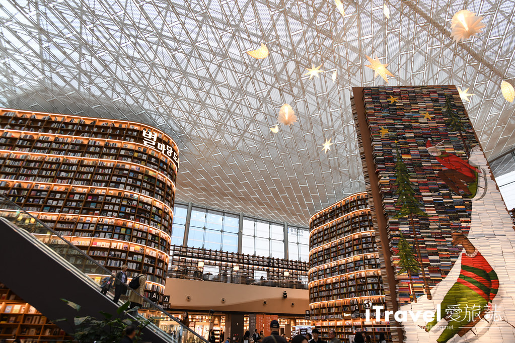 首爾星空圖書館 Starfield Library (32)