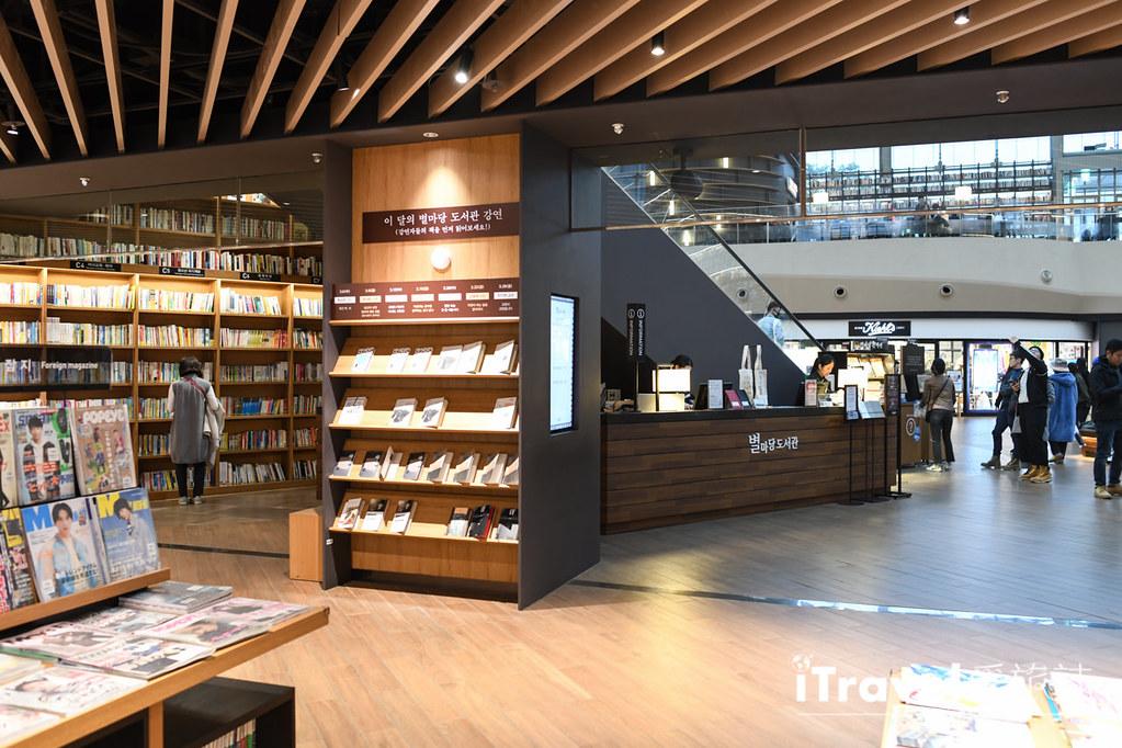 首爾星空圖書館 Starfield Library (2)