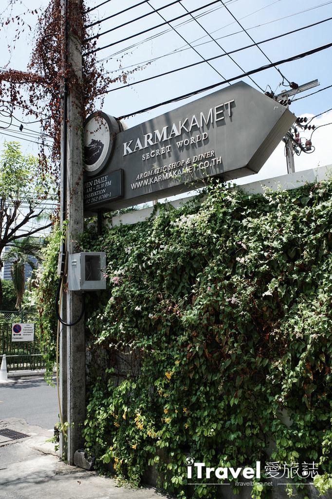 曼谷美食餐廳 Karmakamet Secret World (3)