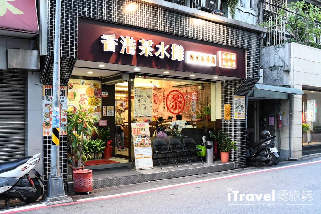 金普頓大安台北酒店Kimpton Da An Taipei - an IHG Hotel (99)