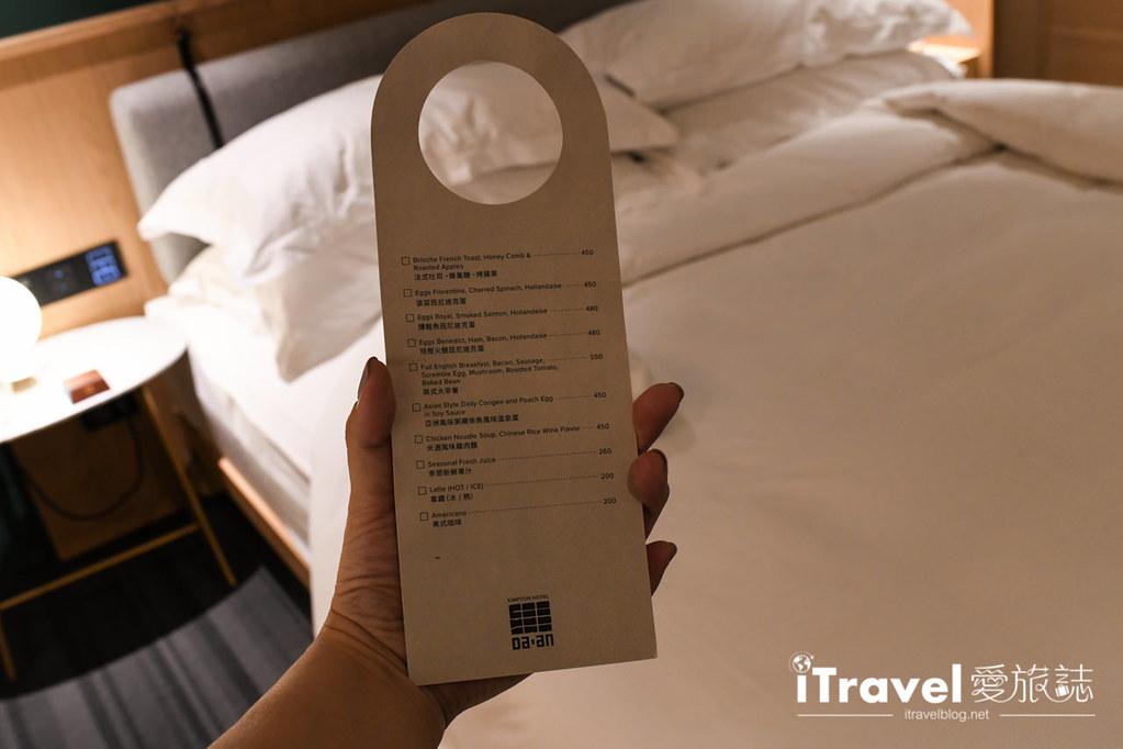 金普頓大安台北酒店Kimpton Da An Taipei - an IHG Hotel (71)