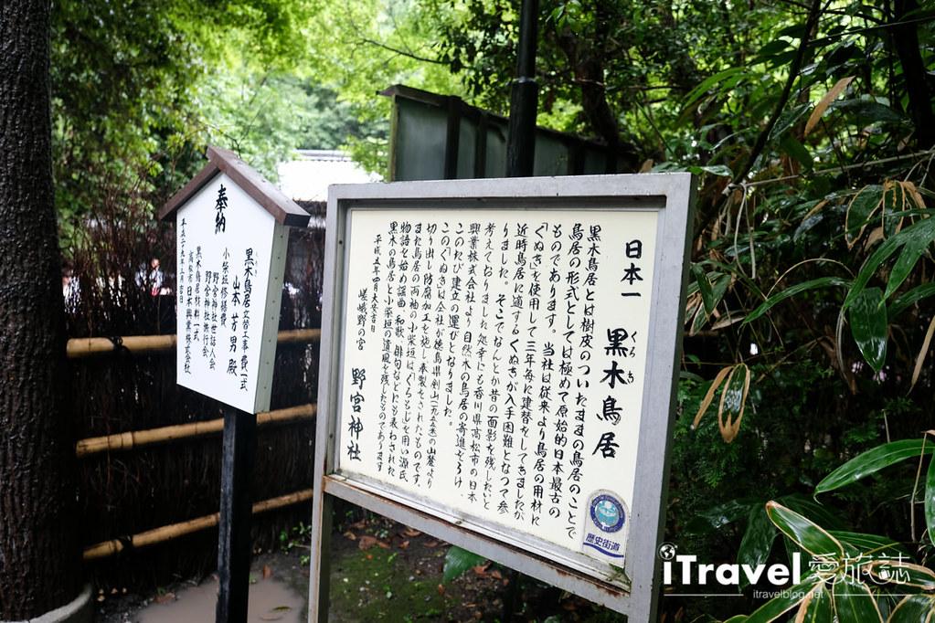京都野宮神社 (3)