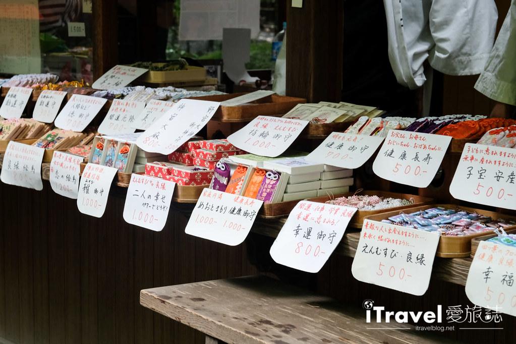 京都野宮神社 (13)