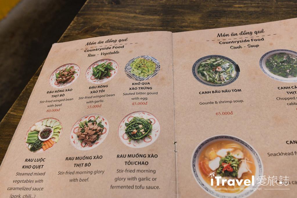 美食餐廳 Bep Me In (Authentic Traditional Vietanamese Cuisine) (12)