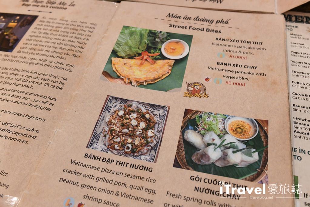美食餐廳 Bep Me In (Authentic Traditional Vietanamese Cuisine) (10)