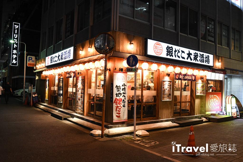 東京諾加上野飯店 Nohga Hotel Ueno (77)