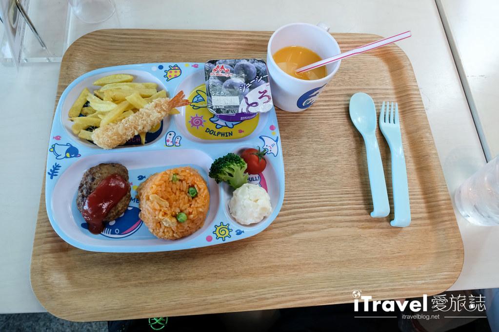 京野菜レストラン梅小路公園 (33)